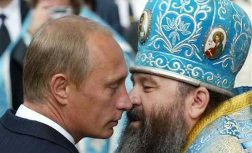 Не соответствует канонам: РПЦ выступила против искусственного оплодотворения