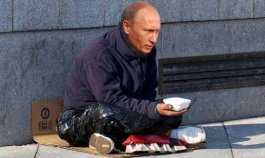 Если не будет мира на Донбассе, РФ закроют доступ к западным кредитным рынкам, — СМИ