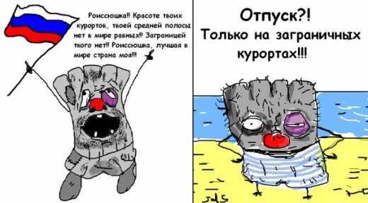Как на пляже в Одессе ватников перевоспитали