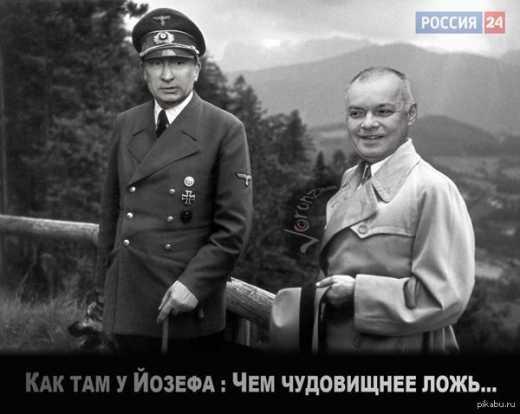 """""""Вечняк"""" или разговор Путина с Киселевым"""