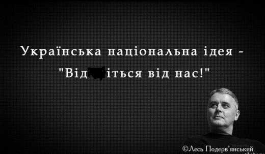 «Истерика шовиниста»: Сюмар отреагировала на фразу табакова о «убогих» украинцах