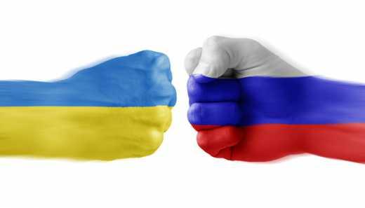 Народ Украины против Росийской Федерации