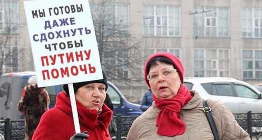 «Как крысы»: российские чиновники втихаря жрут санкционные продукты — рассказ очевидца