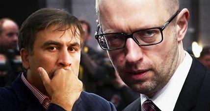 Яценюк предложил наказать Саакашвили за плохую работу