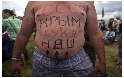 Исследование о том, кто такие русские крымчане.