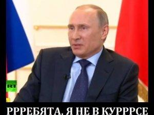 В РФ стабильно раз в неделю, что-то падает, – блогер