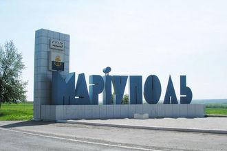 """Террористы """"ДНР"""" попытались прорваться в Мариуполь, – пресс-секретарь сектора """"М"""""""