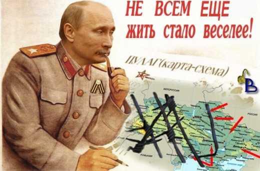"""Фашизм во всей """"красе"""": в России будет разрешено стрелять в женщин и скопления граждан"""