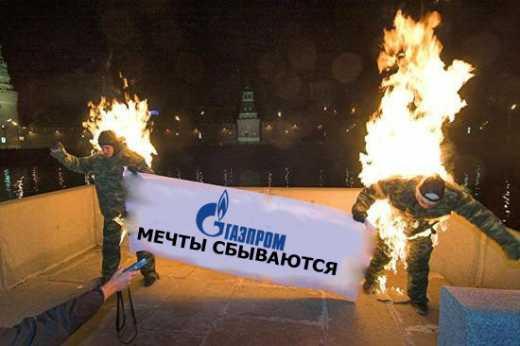 """""""Газпром"""" в шоке: Китай вложил 3,7 млрд $ в сланцевый газ – СМИ"""