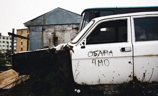 """Обама чмо"": как подыхает поселок, где снимали ""Левиафан"" ФОТО"