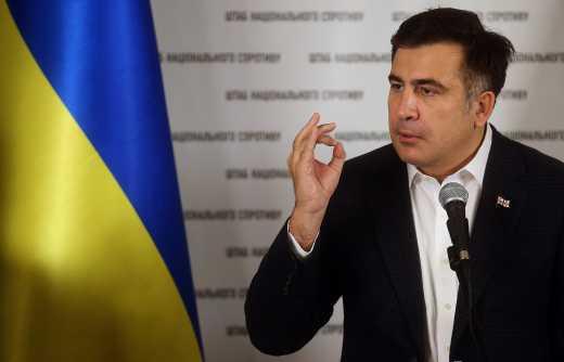 В Украине начинается настоящая борьба с коррупцией: Саакашвили анонсировал принятие двух важных законопроектов