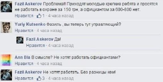 """""""Кормильцы"""": переселенцы из Донбасса отказываются от любой работы, даже за 600 гривен в день"""