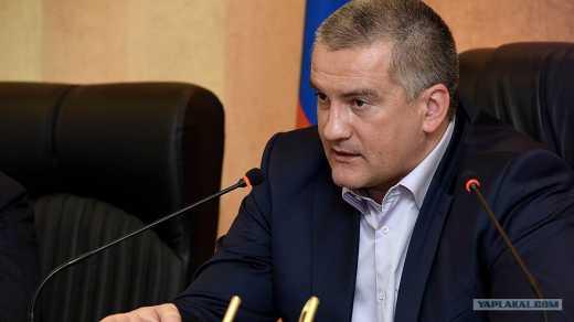 От ныне в Крыму нищим быть нельзя, штраф 1000 рублей
