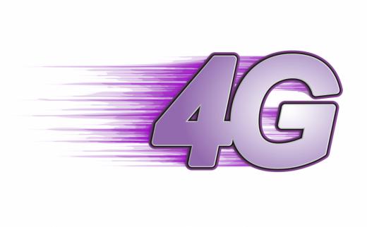 В Украине официально запустили 4G