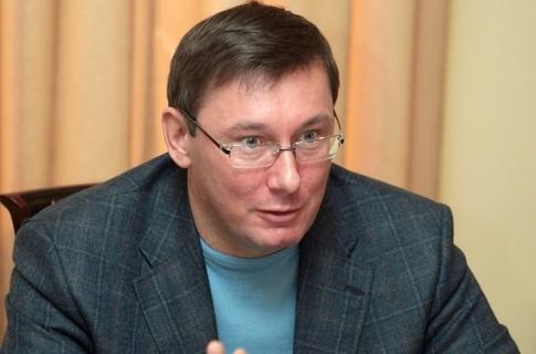 Юрий Луценко ушел с поста председателя БПП