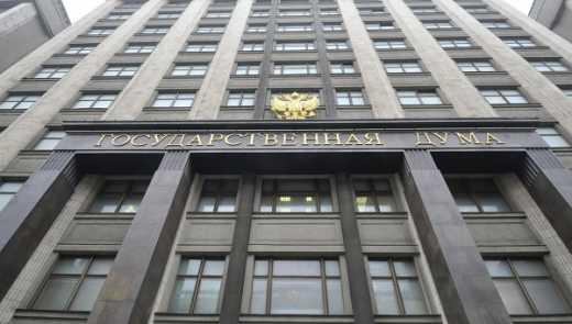 Чётамухохлов вышло на государственный уровень! В Госдуме пройдет заседание группы по анализу украинских законов
