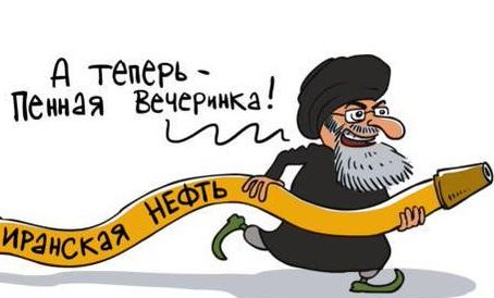 """""""В Газпроме потеряют сон"""": Иран готов """"залить"""" Европу нефтью"""