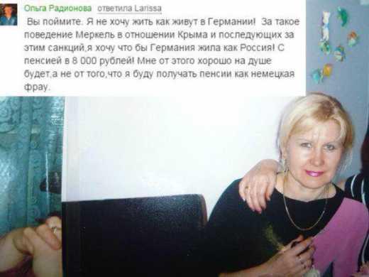 Русской душе хорошо, когда кому-то плохо: Исповедь россиянки о ее мечте