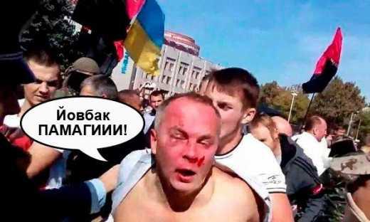 Семенченко классно оттроллил ситуацию в Мукачево