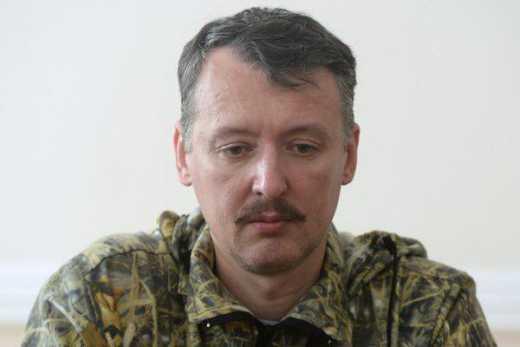 За сбитый Boeing-777! Родственники погибших подали иск против Игоря Гиркина на сумму $900 миллионов