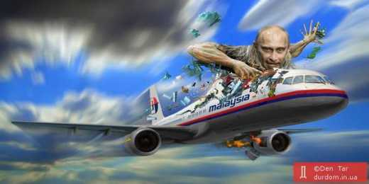 Год назад Путин отдал приказ уничтожить именно гражданский самолет, – журналист