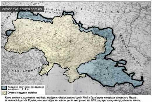 Архивы вскрыты. Украина 90 лет назад была в 1,6 раз больше