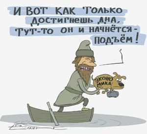 """РФ ожидает """"Черный август"""", именно тогда инвесторы покинут страну"""