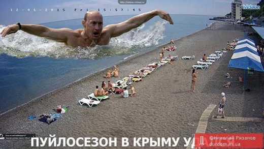 Новости Крымнаша. Выпуск #251 за 21.07.2015 «Крымская нирвана»