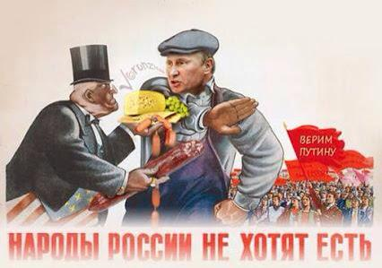Путин велел! Продукты,нелегально попадающие в Россию будут уничтожать прямо на границе