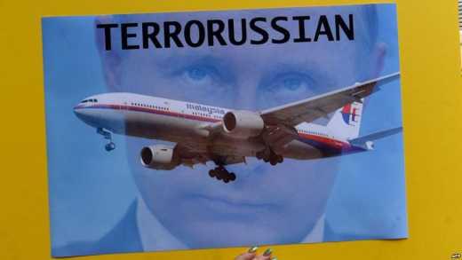 В МИД РФ заявили, какая бы ракета не сбила Боинг, виновата все равно Украина