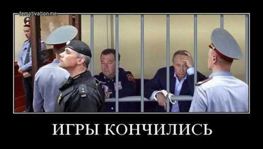 Вову дожимают! ЕС подал в Гаагский трибунал на РФ за оккупацию Крыма и части Донбасса