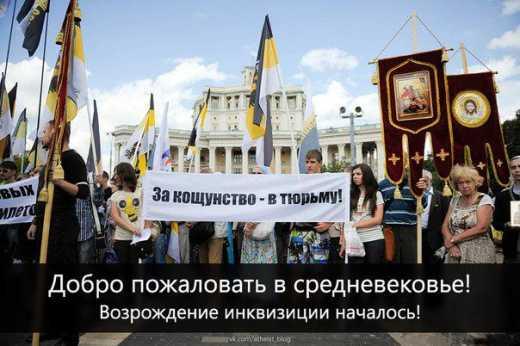 """Чеченский суд вынес решение о блокировании группы """"Вконтакте"""", из-за шуток о РПЦ"""