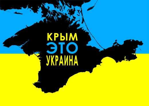 Фактически РФ не признает полуостров Крым российским, — блогер