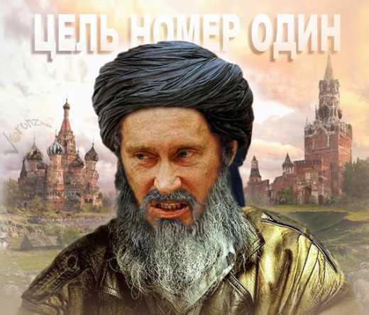 Осама бин Ладен и массовый убийца Путин
