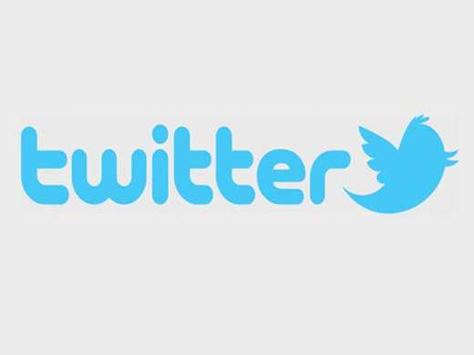 Твиттер СНБО взломали россияне ФОТО