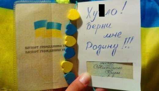 """""""Вы хуже укрофашистов"""": Российская шовинистка высказала отношение россиян к """"оборзевшим"""" крымчанам"""