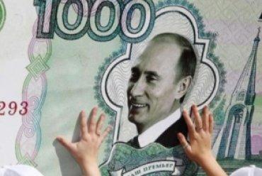 Россия уже живет в состоянии внутреннего долга – политолог