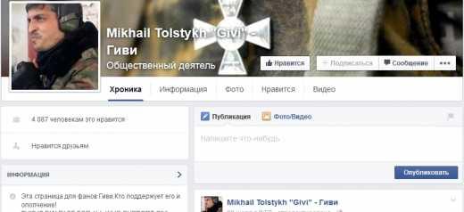 Кибер хаос в Facebook: Цукерберг лёг под Путина и защищает терроризм
