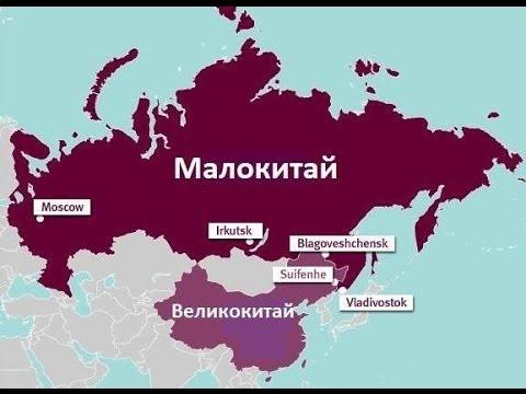 Россия отдала Китаю столько земли, сколько тот не мог забрать в течение полутора предыдущих веков