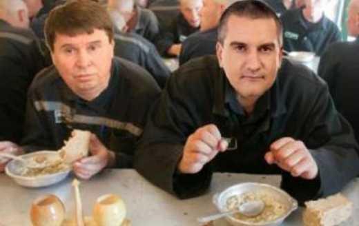 В Крыму арестован зять Аксенова – соцсети