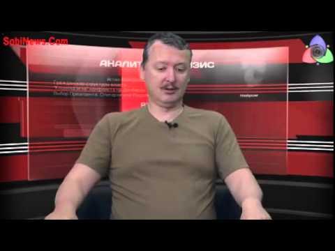 Итог плана РФ по Донбассу – позорная капитуляция, – Гиркин (ВИДЕО)