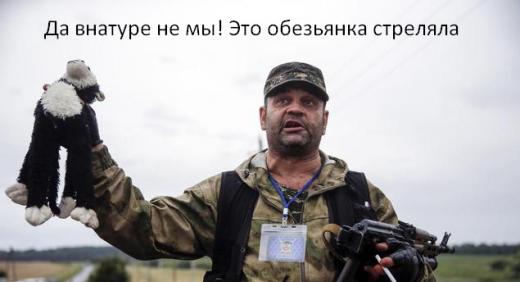 Попали в цель: истерика Russia Today по поводу международного трибунала ФОТО