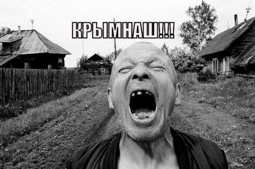 """""""Обещанные туристы"""": Россия свезет всех наркоманов в Крым на реабилитацию"""