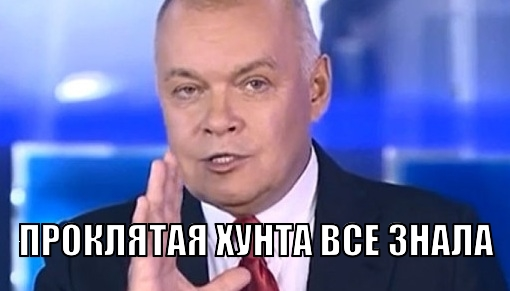 Украинец предсказал, что русские собьют Boeing и спихнут все на Украину
