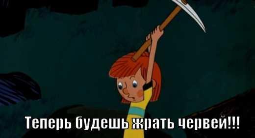 """От """"санкции нам на пользу"""" до """"жрите червей"""" – как быстро Россия летит в пропасть"""