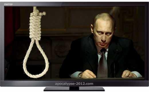 20 июля станет роковым днем для Путина