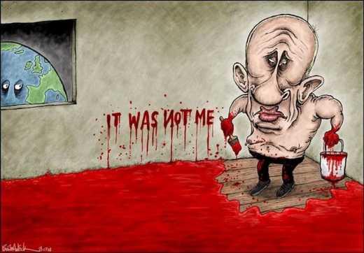 """План """"В"""" если Россия наложит вето в Совбезе ООН"""