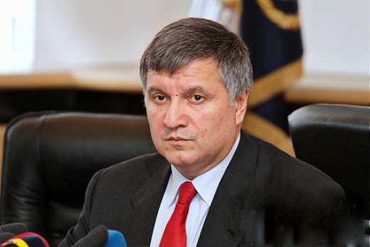 Расследование факта коррупции в МВД: ГПУ заинтересовалось Аваковым его сыном и заместителем Чеботарьом