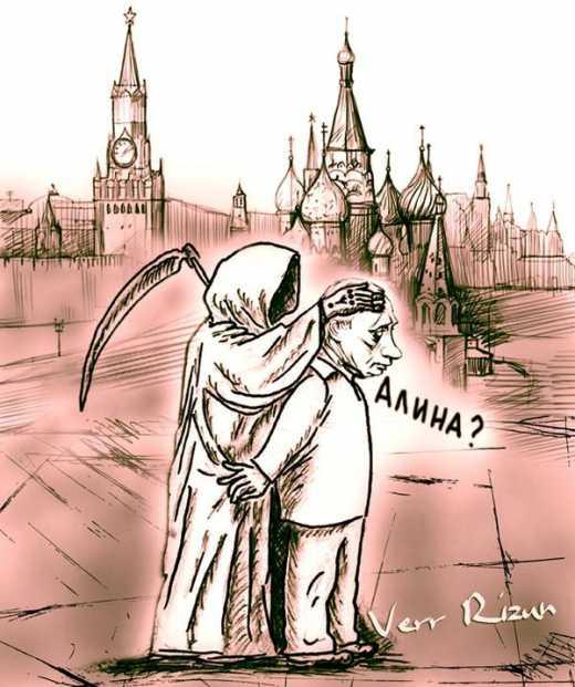 Фсё, товарищи, многоходовочки Вовочки спустили золотой запас России в трубу