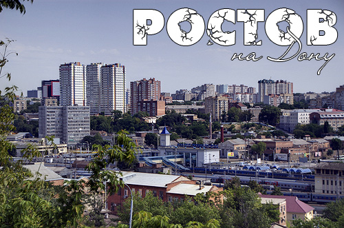Пора думать о возвращении Украине Ростова — губернатор Луганска